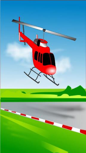 直升機遊戲幼兒