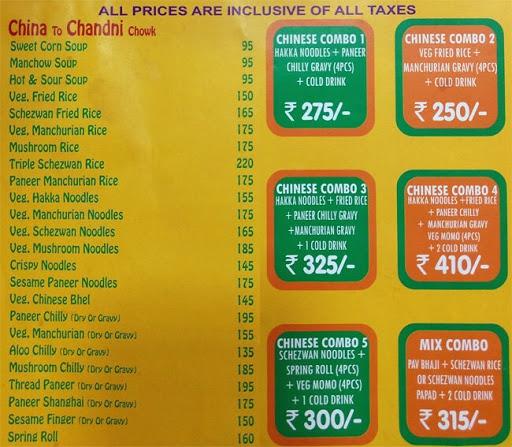 Chatoree menu 1