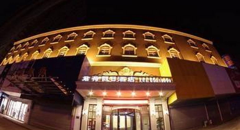 Jilin Junhe Holiday Hotel