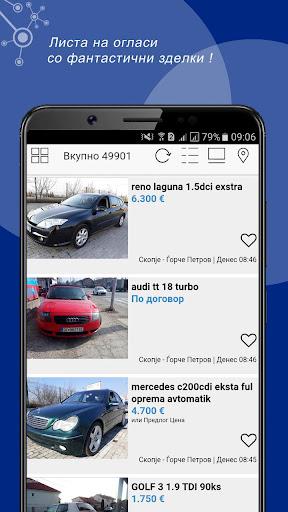 Reklama5 0.2.8 screenshots 6