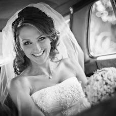 Wedding photographer Stefano Gruppo (stefanogruppo). Photo of 14.06.2017