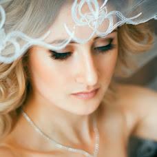 Wedding photographer Viktoriya Volosnikova (volosnikova55). Photo of 03.07.2016