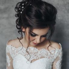Wedding photographer Aleksandr Kasperskiy (Kaspersky). Photo of 11.09.2017