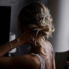 婚礼摄影师Aleksey Malyshev(malexei)。29.11.2018的照片
