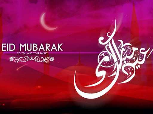 Happy Eid Wallpapers