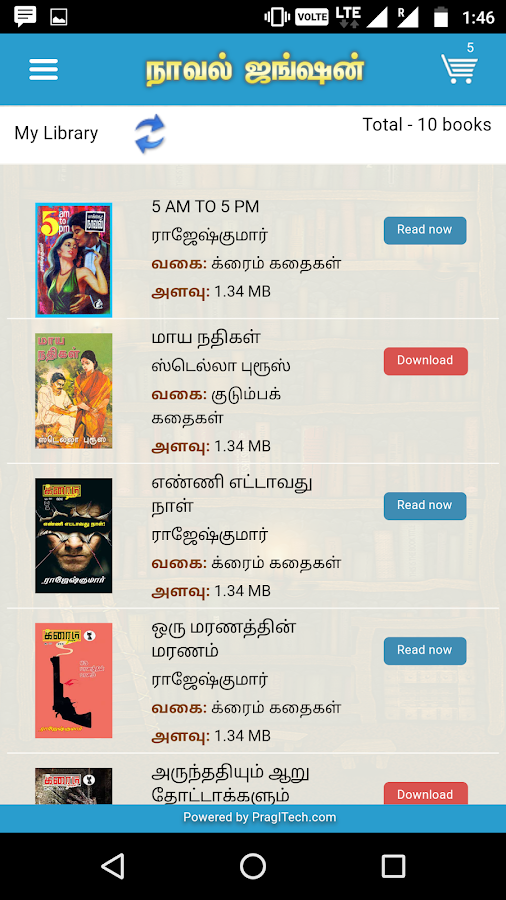 Viji Vignesh Novels Tamil Ebooks Xsonarmiss
