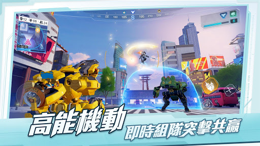 u8d85u6a5fu52d5u806fu76df-Super Mecha Champions 1.0.8257 screenshots 5