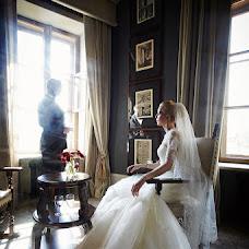 Wedding photographer Dmitriy Yakovlev (dimalogos). Photo of 12.05.2016