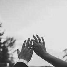 Wedding photographer Margarita Dobrodomova (Ritok29). Photo of 12.02.2019