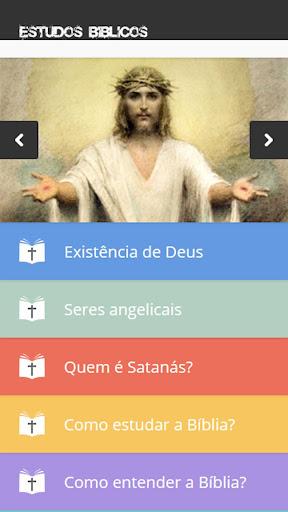 Estudos Bíblicos de Deus
