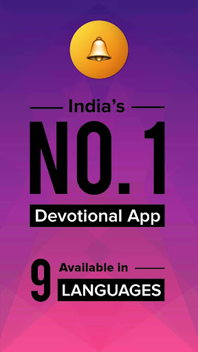 mymandir - Free Rashifal, Hindu Panchang & Kundli 5.6.3 screenshots n 1