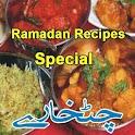 Ramzan Special Recipes icon
