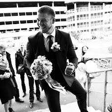 Wedding photographer Natalya Golenkina (golenkina-foto). Photo of 26.03.2018