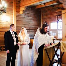Wedding photographer Nika Zavyalova (Fotlisa). Photo of 22.04.2015