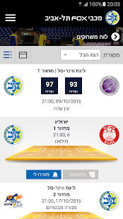 ‫מכבי תל אביב Maccabi Tel Aviv‬‎- screenshot thumbnail