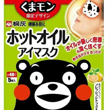 日本熊本熊眼部舒緩眼膜