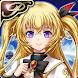 [Premium]RPG アスディバインハーツ2 Android