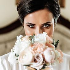 Wedding photographer Maksim Maksimov (maximovfoto). Photo of 18.07.2018