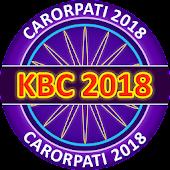 KBC 2018 Mod