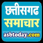 cg news chhattisgarh news