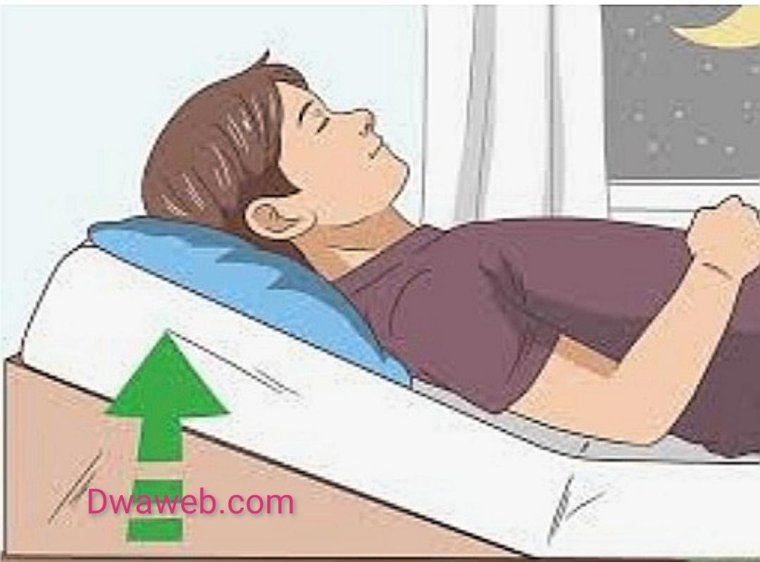 رفع السرير من جهة الرأس لتجنب الارتجاع