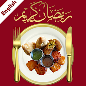 Ramadan Recipes in English
