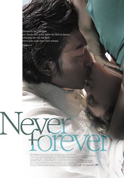 never forever 2