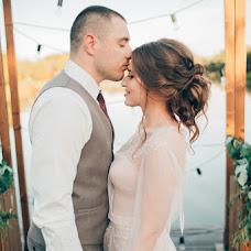 Wedding photographer Nastya Podoprigora (gora). Photo of 15.09.2018