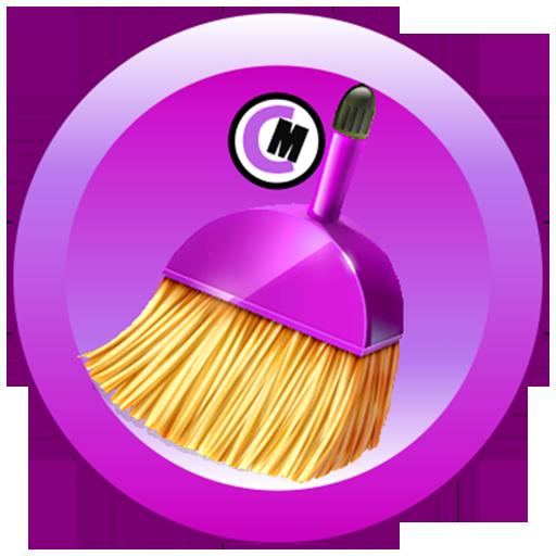 工具のクリーンマスター LOGO-記事Game