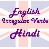 English Irregular Verbs - Hindi