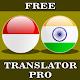 Indonesian Hindi Translator (app)