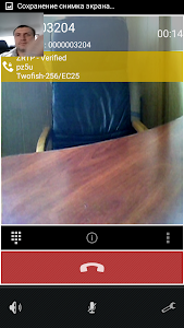 Teleum screenshot 5