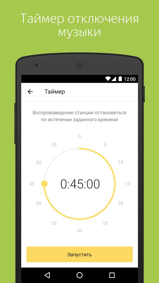 Плейлист радио Энерджи nrj