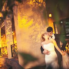 Wedding photographer Radosvet Lapin (radosvet). Photo of 05.07.2016