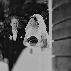Wedding photographer Vitalik Filimonov (Filimonov). Photo of 15.07.2013
