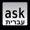 Hebrew for AnySoftKeyboard icon