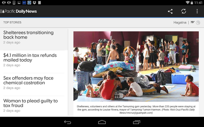 Guam PDN - screenshot