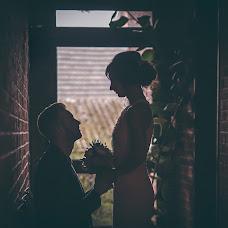 Wedding photographer Otto Gross (ottta). Photo of 18.09.2017