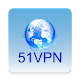 51VPN Free and Unlimited Hongkong Japan nodes Apk