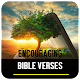 Encouraging Bible Verses APK
