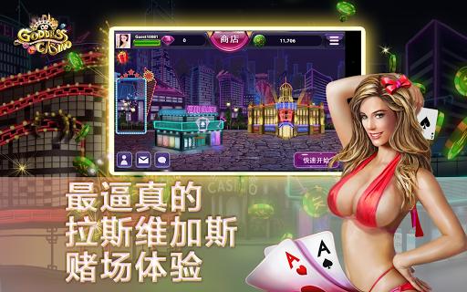 女神娱乐城-德州扑克 Texas Holdem ‧百家乐