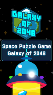 Galaxy of 2048 Screenshot