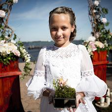 Wedding photographer Georgiy Sapozhnikov (RockStarsky). Photo of 26.10.2016