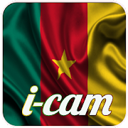 Inside Cameroon