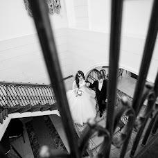 Wedding photographer Irina Kulikova (kulikova2017). Photo of 18.02.2018