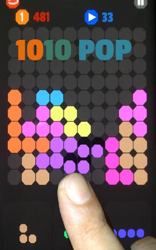 10x10 POP : 블럭퍼즐