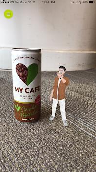 My Café