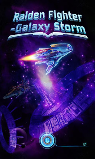 Starfall.com - Phonics And ABC Exercises Online
