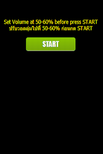 Burn Headphone 4 ultimate best audio เบิร์นหูฟัง- screenshot thumbnail