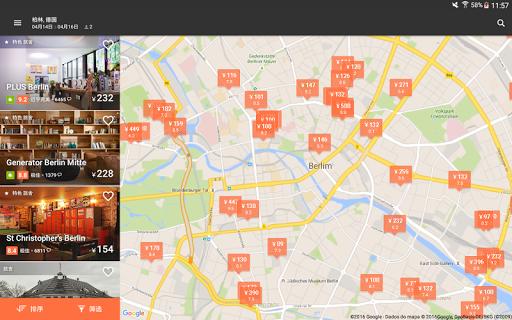 Hostelworld:旅舍和背包旅行APP screenshot 10